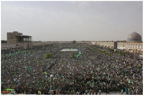 Imatge de les manifestacions via Twitter / Twitpic
